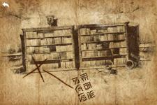 Scholar's map open