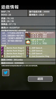 Screenshot 20171113-104535