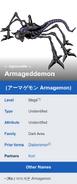 Digimon - Armageddemon - PI-M