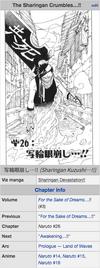 Screenshot-naruto.wikia.com-2018.10.01-18-43-00.png