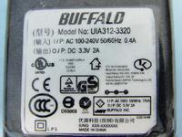 Buffalo WLA2-G54C FCC b