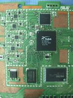 Asus RT-N56U FCC l