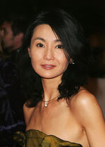 Maggie Cheung Cannes France 2007