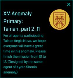 XM Anomaly Primary-Tainan part 2 11