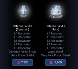Defense Bundle (Old)