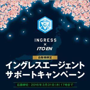 Ingress x Ito En