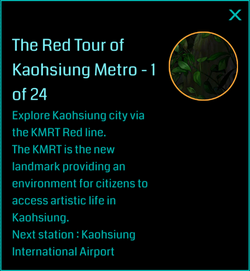 The Red Tour of Kaohsiung Metro - 1 of 24