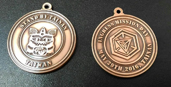 Tainan Mission Day Physical Medal