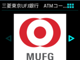 Portal:三菱東京UFJ銀行