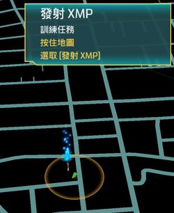 訓練 - 發射 XMP