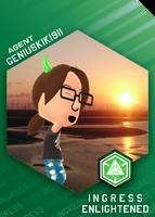 GeniusKiKi - Cover4