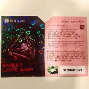 Sweet Love Amp 2