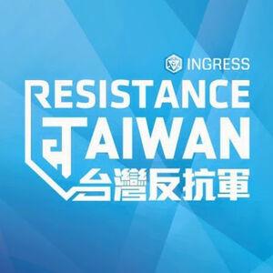Taiwan Resistance