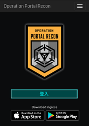 Operation Portal Recon Login