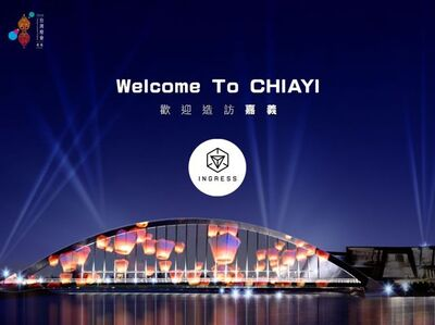 Welcome To Chiayi