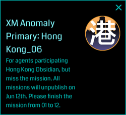 XM Anomaly Primary-Hong Kong 06