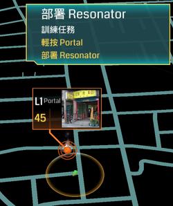 訓練 - 部署 Resonator