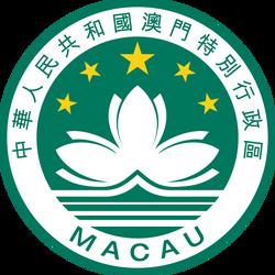 567px-Macau SAR Regional Emblem