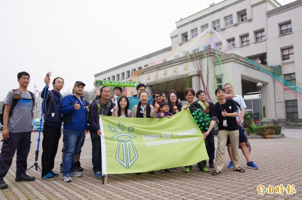 Mission Day Chiayi (LTN)