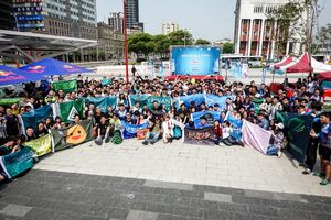 Mission Day Taipei