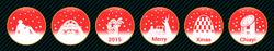 -限時任務-嘉義聖誕任務
