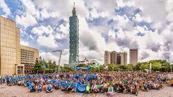 Helios - Taipei