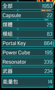 Inventory (類別)