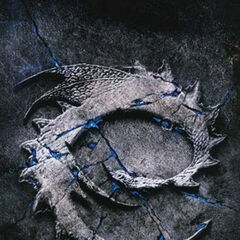 The second Eragon poster.