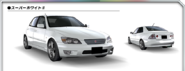Altezza Super White II AS0