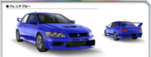 EVO7 French Blue AS0
