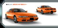 S14 Orange AS8