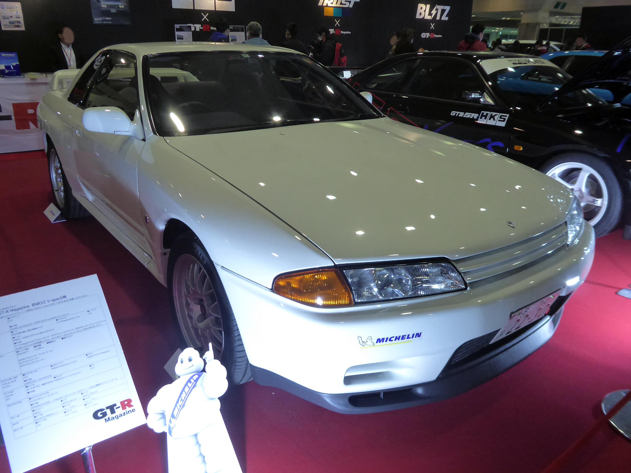 Nissan Skyline Gt R V Spec Ii Bnr32 Initial D Wiki Fandom