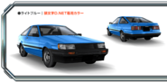 AE85 Levin Light Blue AS8