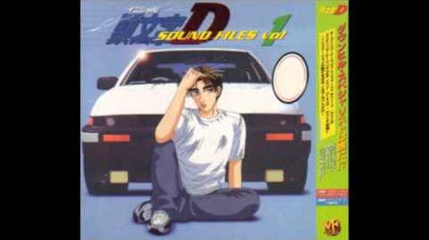 Initial D First Stage Sound Files vol.1 - Around The World(TV Mix)