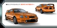 Celica Orange Mica Metallic AS8