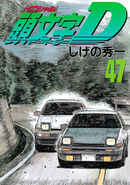 Volume47