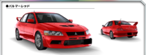 EVO7 Palmer Red AS0