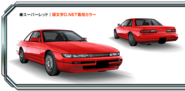 S13 Super Red AS8