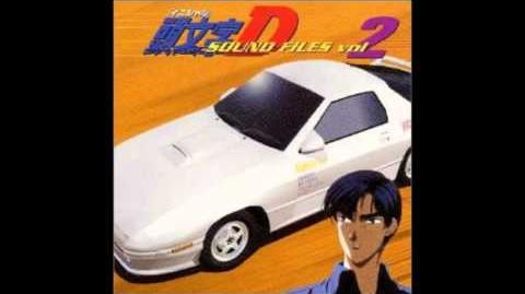 Initial D First Stage Sound Files vol.2 - m.o.v.e-Break in2 the Nite(TV Mix)