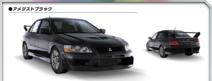 EVO7 Amethyst Black AS0