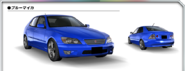 Altezza Blue Mica AS0