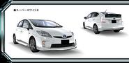 Toyota Prius AS8