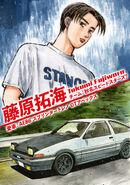 Takumi - Initial D Project Profile