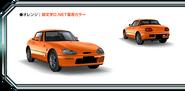 EA11R Orange AS8