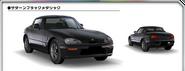 EA11R Saturn Black Metallic AS0