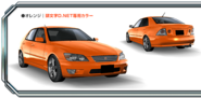 Altezza Orange AS8