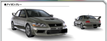 EVO7 Eisen Grey AS0