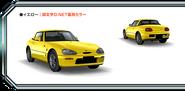 EA11R Yellow AS8