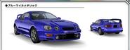 Celica Blue Mica Metallic AS0