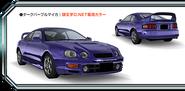 Celica Dark Purple Mica AS8